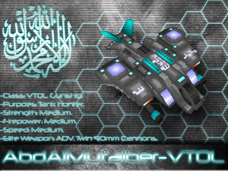 ISC AbdAlMutakber-VTOL Unit Preivew.png