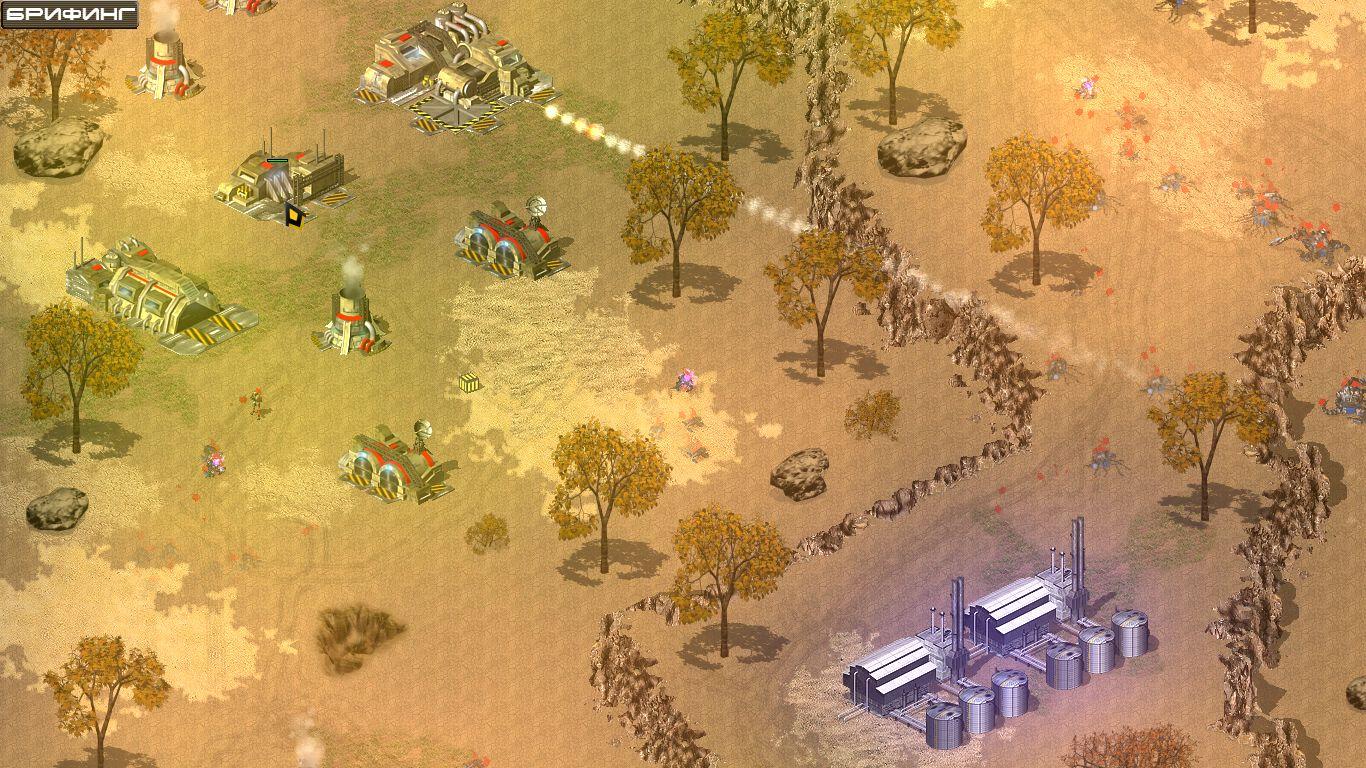 screenshot103.jpg
