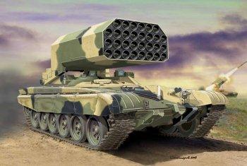 TOS-1 Buratino.jpg